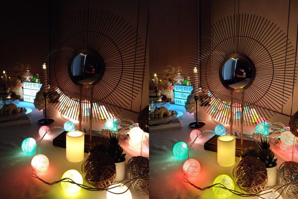 Spunta la Modalità Notte su Sony Xperia 10 II