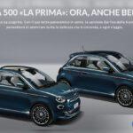 FIAT 500e La Prima diventa anche berlina