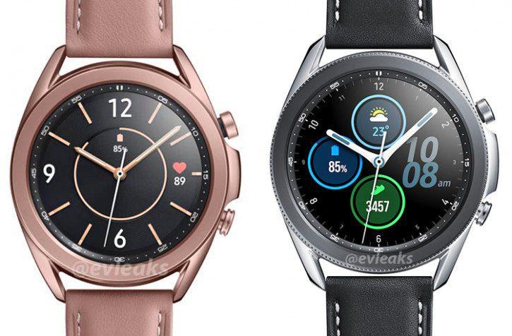 Samsung galaxy watch 3 | Evosmart.it