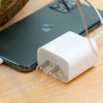 iPhone 12: Apple non includerà il caricabatterie nella confezione