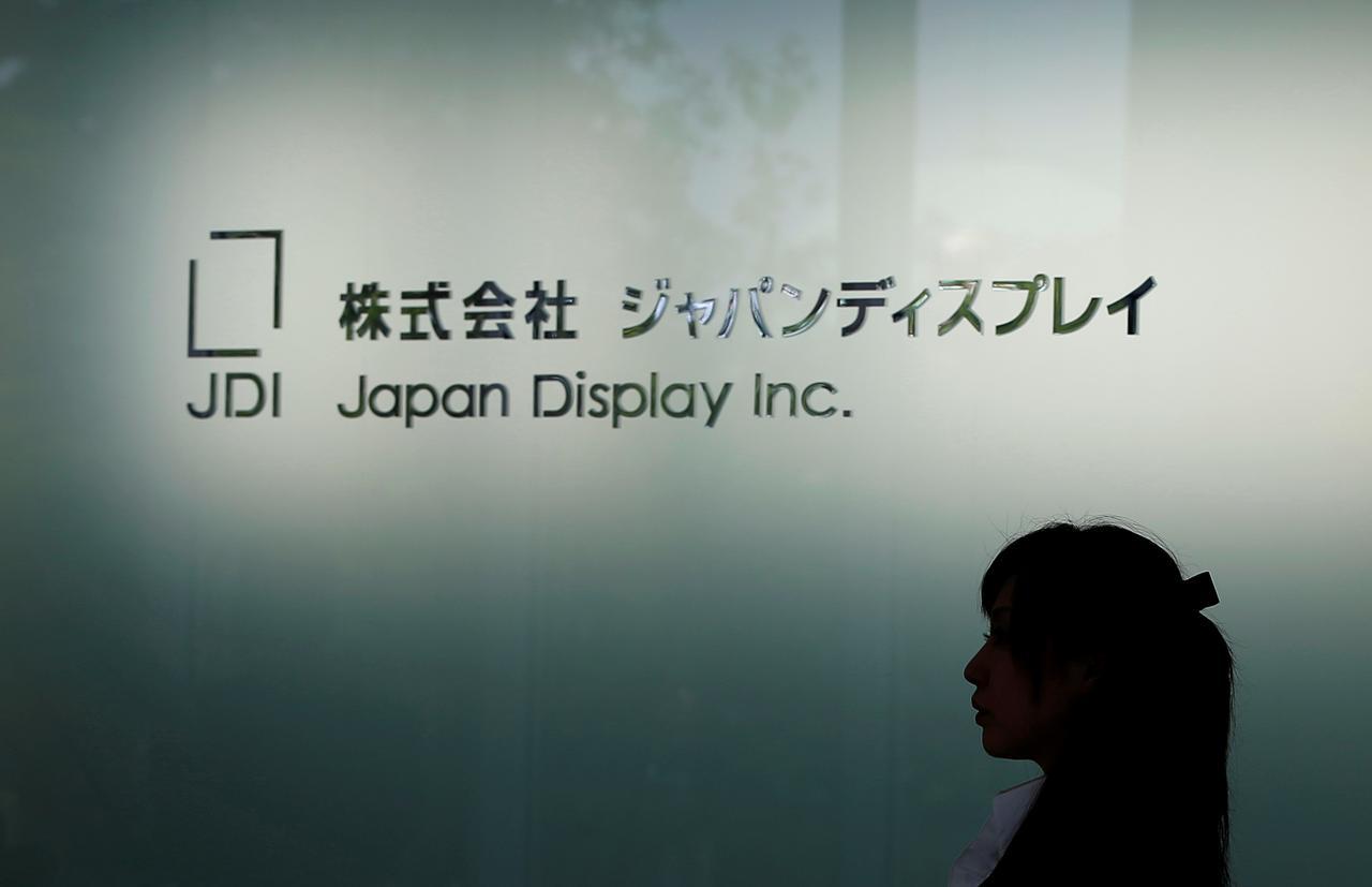 Japan Display punta il tutto per tutto sugli OLED a basso consumo