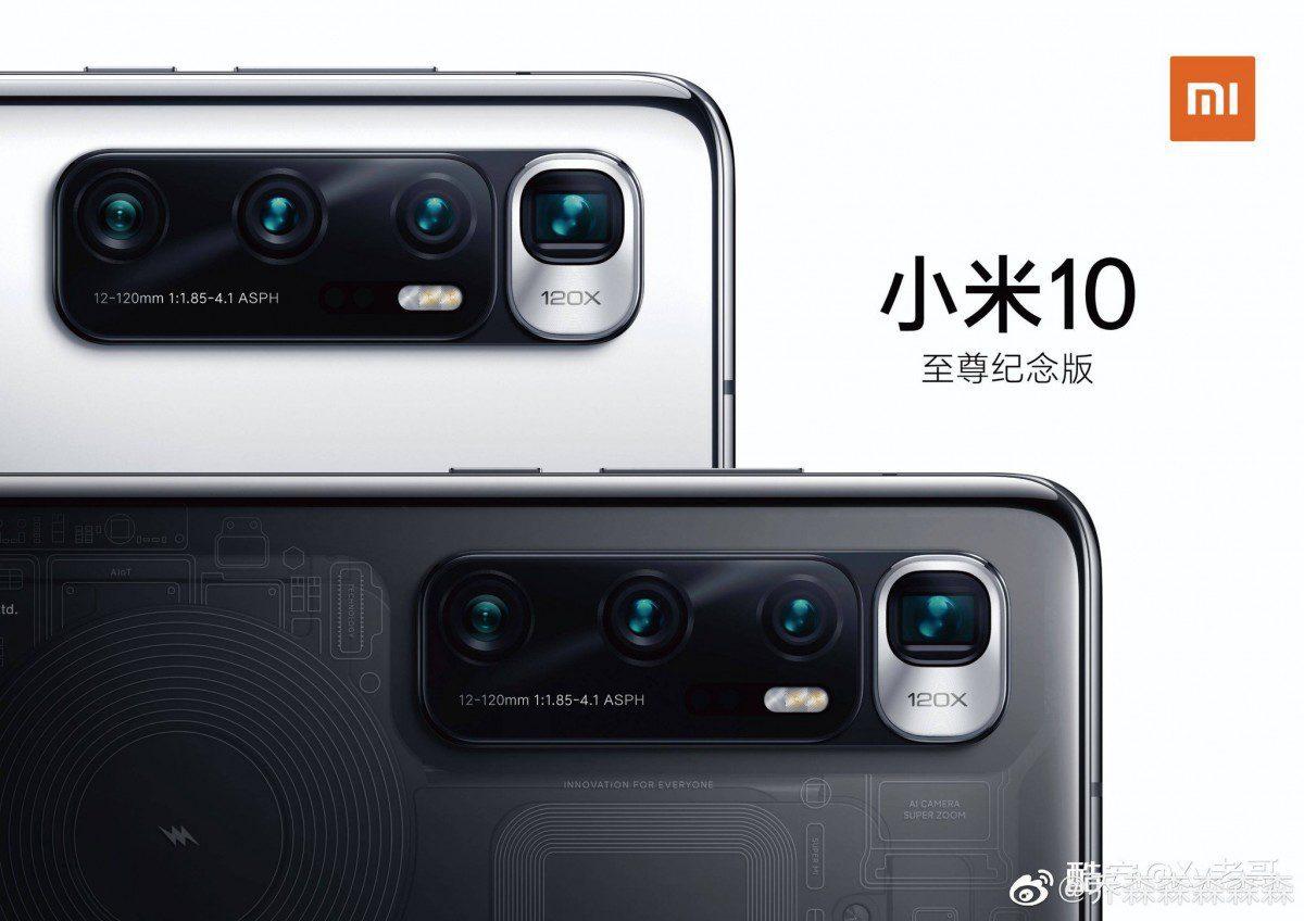 Xiaomi Mi 10 Ultra: banner ufficiali e foto del box di vendita