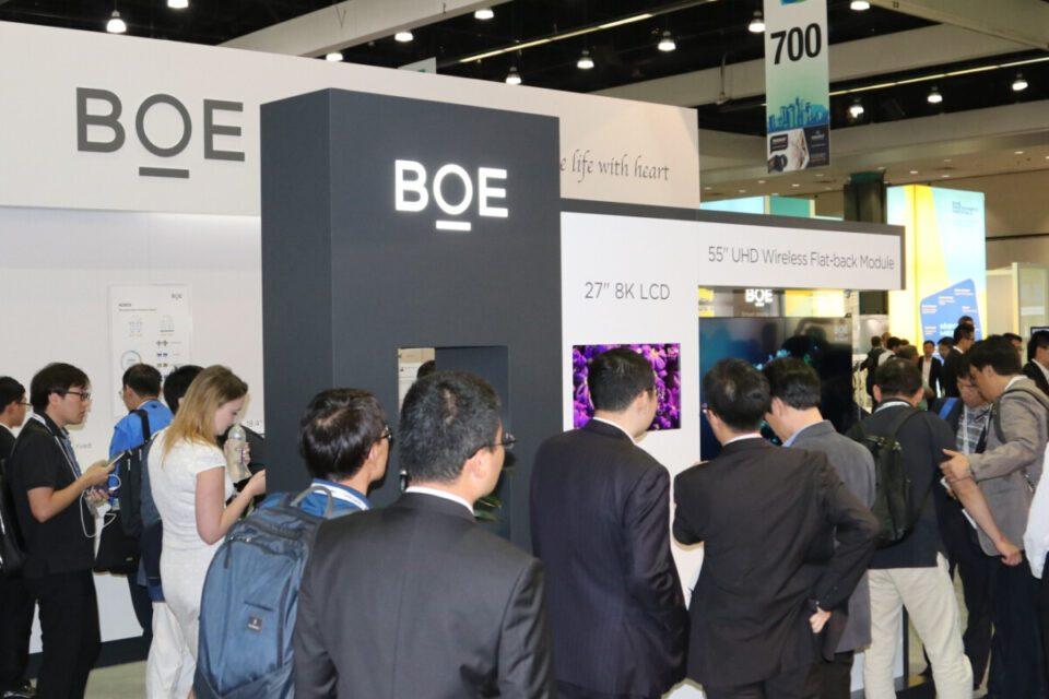 Apple boccia BOE: LG e Samsung per i display di iPhone 13