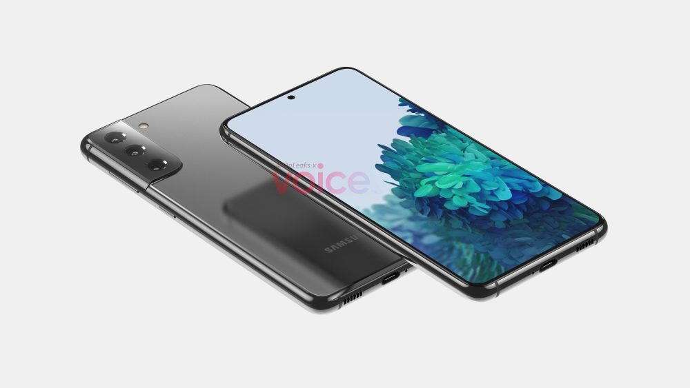 Galaxy S21: le prime specifiche tecniche dei prossimi top gamma di Samsung