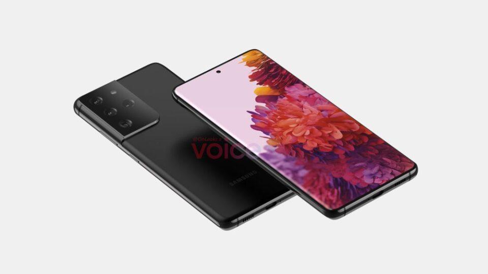 Samsung: data di debutto e colorazioni della serie Galaxy S21