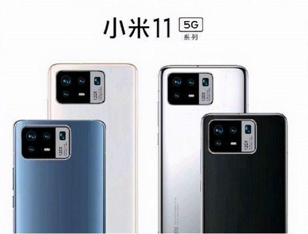 Xiaomi Mi 11 Pro: nuovi render mostrano la disposizione delle fotocamere