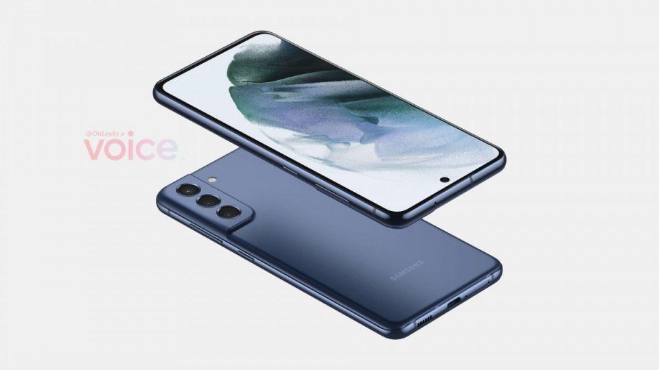 Samsung: svelato in anteprima il design di Galaxy S21 FE | Evosmart.it