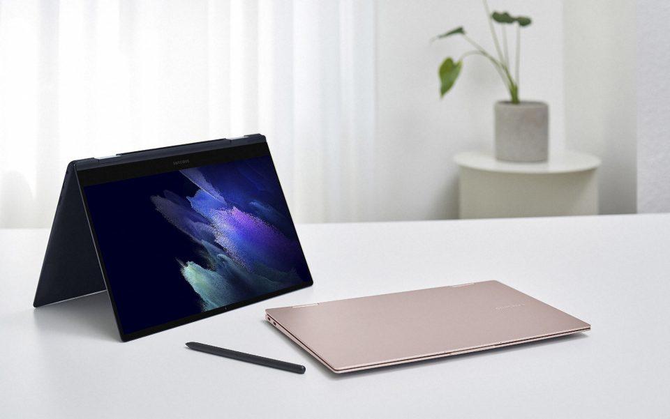 Samsung presenta la nuova serie Galaxy Book Pro: performance e mobilità per un nuovo mondo connesso