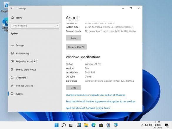 Confermato: sarà Windows 11 il nome della prossima release | Evosmart.it
