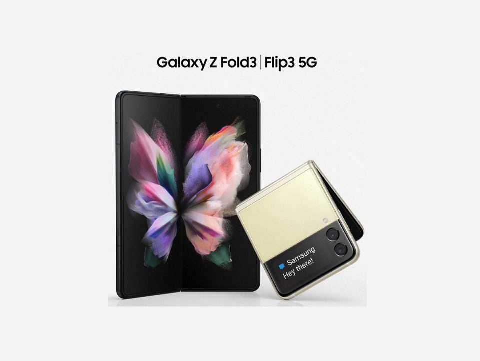 Galaxy Unpacked dell'11 Agosto: Samsung conferma la data ma nasconde tutto